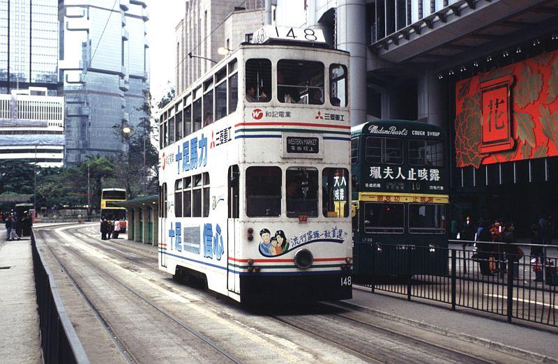 http://www.wiesloch-kurpfalz.de/Strassenbahn/Bilder/normal/Hongkong/97x003.jpg