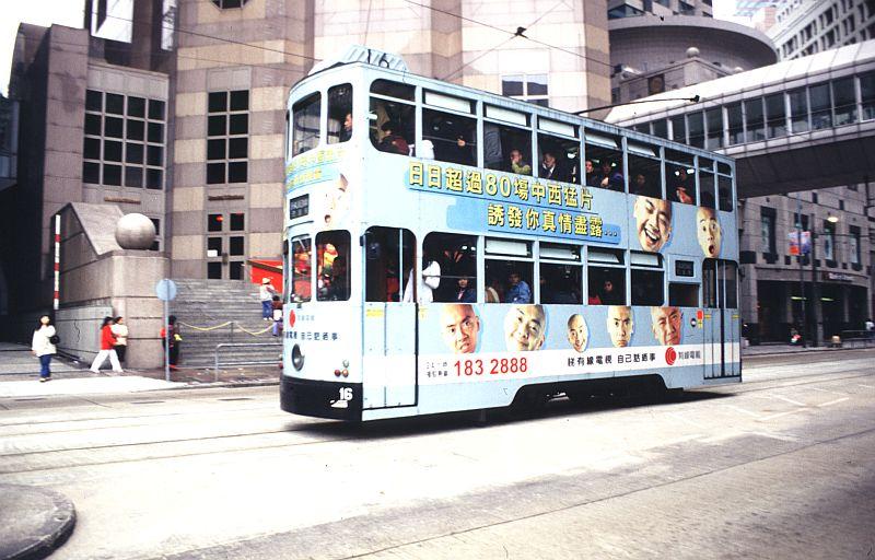 http://www.wiesloch-kurpfalz.de/Strassenbahn/Bilder/normal/Hongkong/97x004.jpg