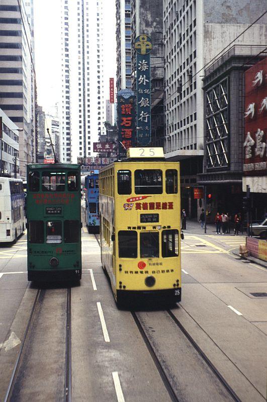 http://www.wiesloch-kurpfalz.de/Strassenbahn/Bilder/normal/Hongkong/97x006.jpg