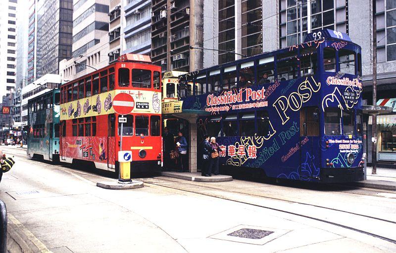 http://www.wiesloch-kurpfalz.de/Strassenbahn/Bilder/normal/Hongkong/97x018.jpg