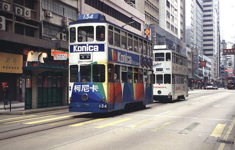 http://www.wiesloch-kurpfalz.de/Strassenbahn/Bilder/normal/Hongkong/97x024.jpg