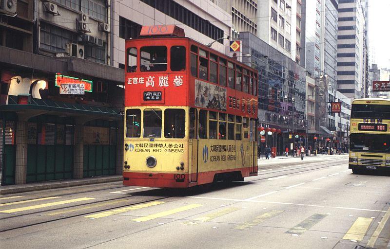 http://www.wiesloch-kurpfalz.de/Strassenbahn/Bilder/normal/Hongkong/97x029.jpg