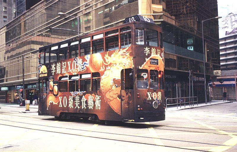 http://www.wiesloch-kurpfalz.de/Strassenbahn/Bilder/normal/Hongkong/97x033.jpg