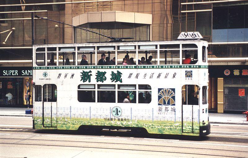 http://www.wiesloch-kurpfalz.de/Strassenbahn/Bilder/normal/Hongkong/97x036.jpg