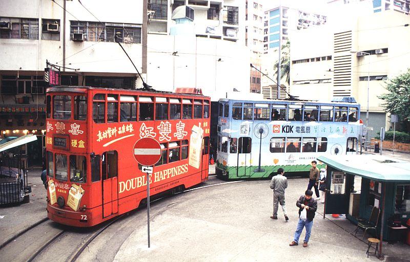 http://www.wiesloch-kurpfalz.de/Strassenbahn/Bilder/normal/Hongkong/97x038.jpg