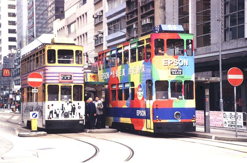 http://www.wiesloch-kurpfalz.de/Strassenbahn/Bilder/normal/Hongkong/97x063.jpg