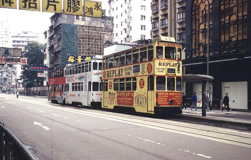 http://www.wiesloch-kurpfalz.de/Strassenbahn/Bilder/normal/Hongkong/97x081.jpg